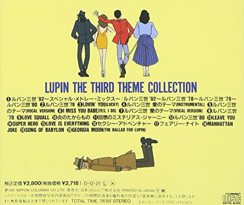 Image 2 for LUPIN THE THIRD THEME COLLECTION