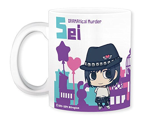 Image 2 for DRAMAtical Murder - Sei - Mug (Gift)