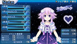 Kami Jigen Idol Neptune PP [Limited Edition] - 3