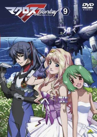 Image for Macross F / Macross Frontier Vol.9