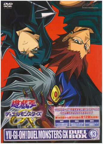 Image for Yu-Gi-Oh Duel Monsters GX Duel Box 13