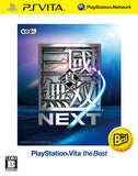 Shin Sangoku Musou Next [PS Vita the Best Version] - 1