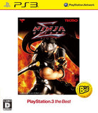 Thumbnail 1 for Ninja Gaiden Sigma (PlayStation3 the Best) [New Price Version]