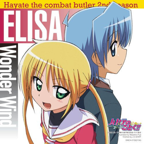 Image 1 for Wonder Wind / ELISA