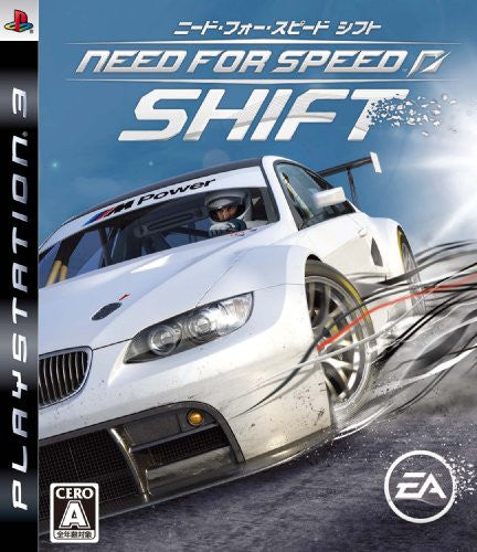 Image 1 for Need for Speed Shift