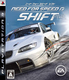 Thumbnail 1 for Need for Speed Shift
