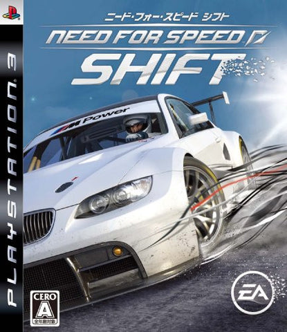 Image for Need for Speed Shift