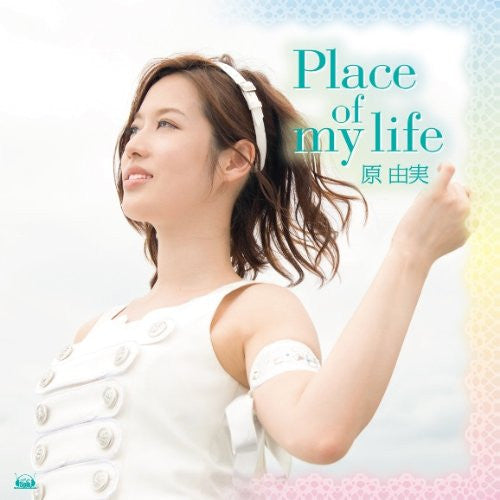 Image 1 for Place of my life / Yumi Hara [with DVD]