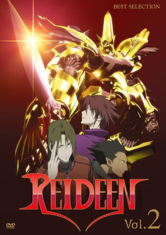 Image for Reideen Vol.2