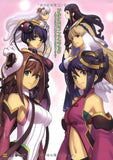 Thumbnail 1 for Ar Tonelico Fan Book Offline Demo Temoto Ni Aru Portal (Shakiin)