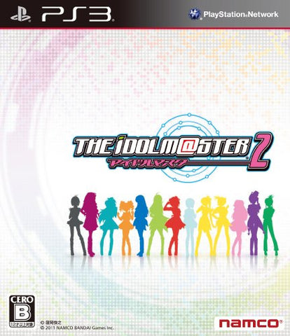 Image for The Idolm@ster 2