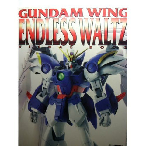 Image for Gundam W Endless Visual Book