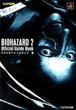 Thumbnail 2 for Resident Evil 2 Official Guide Book / Playstation, Ps1