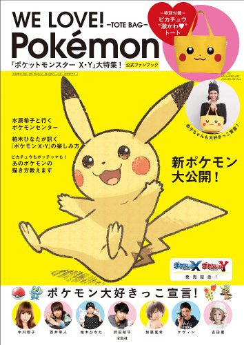 Image 1 for We Love Pokemon Tote Bag Official Fan Book W/Tote Bag