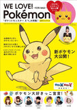 Thumbnail 1 for We Love Pokemon Tote Bag Official Fan Book W/Tote Bag