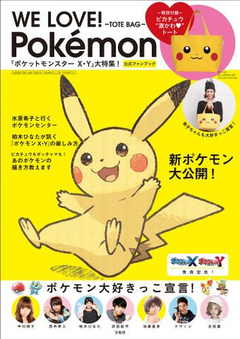 Image for We Love Pokemon Tote Bag Official Fan Book W/Tote Bag
