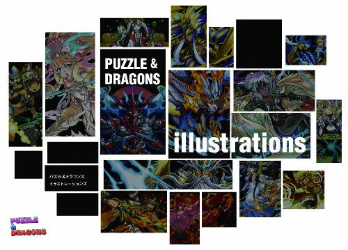 Puzzle And Dragons   Illustrations