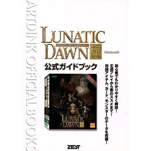 Image 1 for Lunatic Dawn 3rd Official Guide Book / Windows