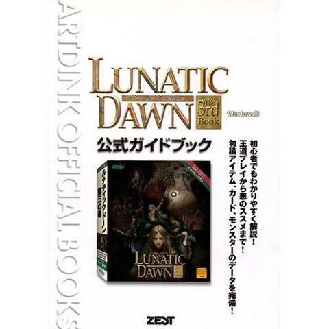 Image for Lunatic Dawn 3rd Official Guide Book / Windows