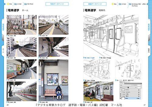 Image 16 for Digital Scenery Catalogue - Manga Drawing - Commuting to Schools, Bus Stops and Train Stations - Incl. CD