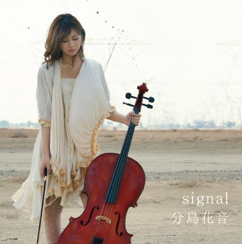 Image 1 for signal / Kanon Wakeshima [Limited Edition]