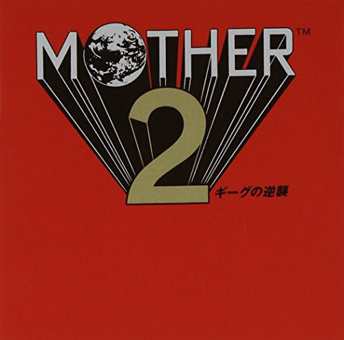 Image 1 for MOTHER 2 Gyiyg no Gyakushuu