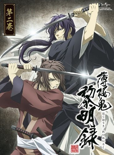 Image 2 for Hakuoki Reimeiroku Vol.2 [Limited Edition]