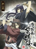 Thumbnail 2 for Hakuoki Reimeiroku Vol.2 [Limited Edition]