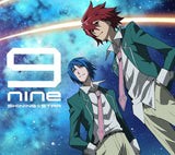 Thumbnail 1 for SHINING☆STAR / 9nine [Limited Edition]