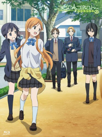 Image for Kokoro Connect Kizu Random Part 1 Of 2 [Limited Edition]