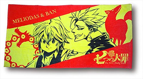 Image for Nanatsu no Taizai - Meliodas - Ban - Towel - Pile Bath Towel (Fragment)