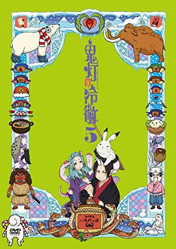 Image 2 for Hozuki No Reitetsu Vol.5 [DVD+CD Limited Pressing A Ver.]