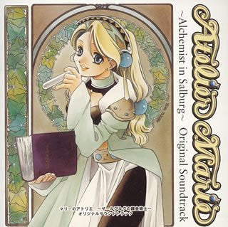 Image for Atelier Marie ~Alchemist in Salburg~ Original Soundtrack