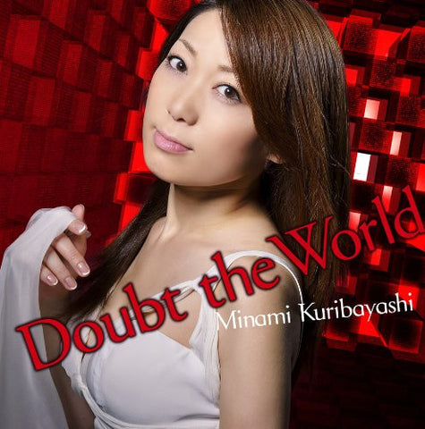 Image for Doubt the World / Minami Kuribayashi