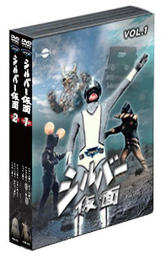 Image 1 for Silver Kamen Dvd Value Set Vol.1-2 [Limited Edition]