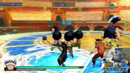 Image 9 for One Piece: Unlimited World R