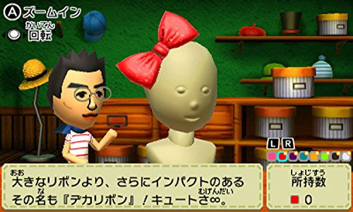 Image 12 for Tomodachi Collection: Shin Seikatsu (Happy Price Selection)