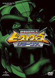 Thumbnail 1 for Beast Machines Dvd Set