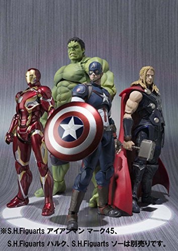 Image 2 for Avengers: Age of Ultron - Captain America - S.H.Figuarts (Bandai)