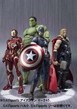 Thumbnail 2 for Avengers: Age of Ultron - Captain America - S.H.Figuarts (Bandai)