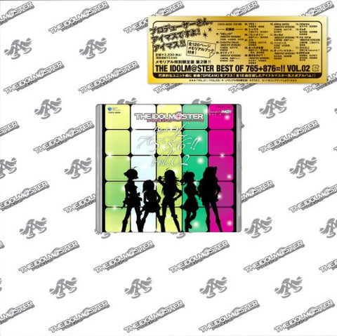 Image for THE iDOLM@STER BEST OF 765+876=!! Vol.2 [Limited Edition]