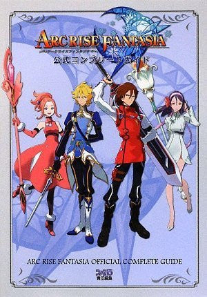 Image 1 for Arc Rise Fantasia Official Complete Guide