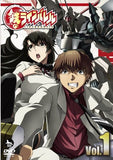 Thumbnail 2 for Linebarrels Of Iron / Kurogane No Linebarrels Vol.1 [Limited Edition]