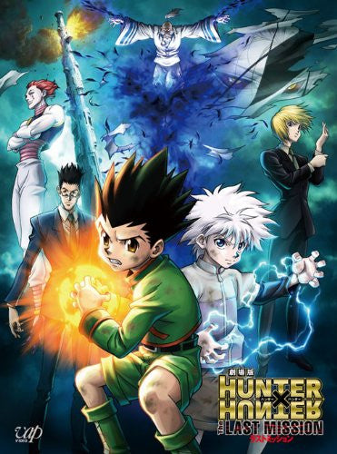 Image 1 for Hunter x Hunter - The Last Mission