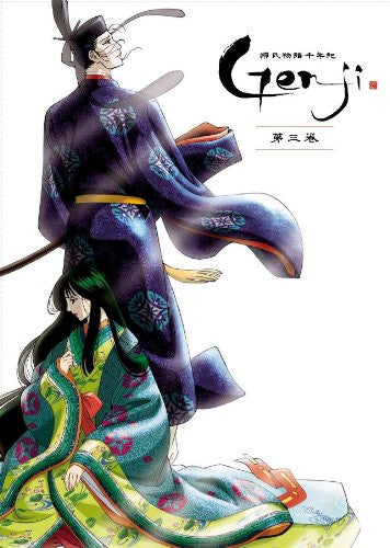 Image 1 for Tales of Genji Sen-nen Ki Genji Vol.3