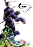 Thumbnail 1 for Tales of Genji Sen-nen Ki Genji Vol.3