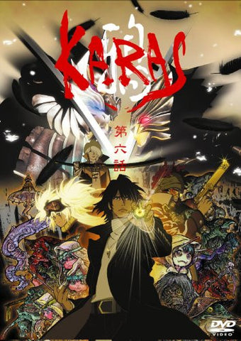 Image for Karas Vol.6 Collector's Edition [Limited Edition]