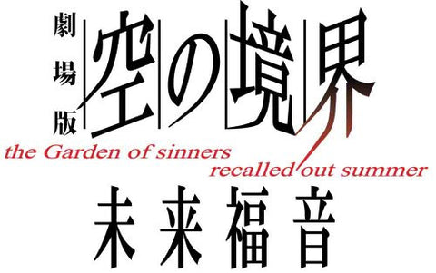 Image for Garden Of Sinners / Recalled Out Summer