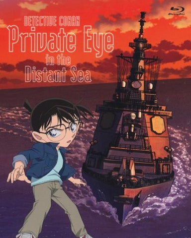 Image for Detective Conan Private Eye In The Distant Sea Special Edition [Limited Edition]