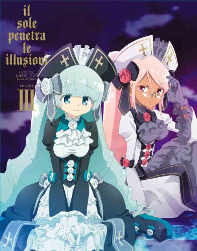Image 1 for Genei Wo Kakeru Taiyo / II Sole Penetra Ie Illusioni Vol. 3 [Blu-ray+CD Limited Edition]